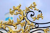 picture of tsarskoe  - Details of golden gate in Tsarskoe Selo Russia - JPG
