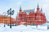 Moscow In Winter, Russia. Manezhnaya Square Overlooking State Historical Museum Near Moscow Kremlin. poster