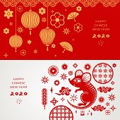 Chinese New Year Background. 2020 Decorative Traditional Zodiac Calendar Concept With Lanterns And R poster