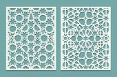 Die And Laser Cut Ornamental Panels With Arabic Geometric Ornament. Laser Cutting Decorative Lace Bo poster