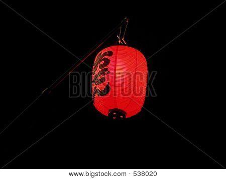 Japanese Red Lantern