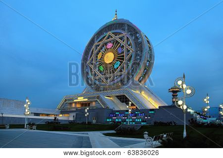 Ferris Wheel On A Night Sky As A Background,  Ashkhabad. Turkmenistan.