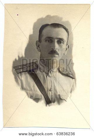 Portrait of a Soviet Army captain