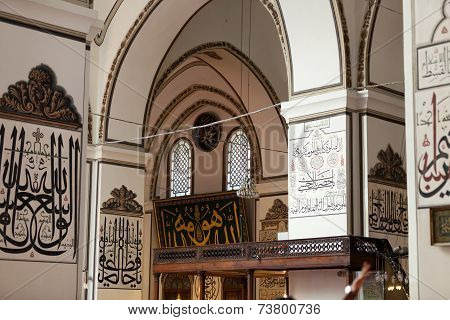 Bursa Turkey. Great Mosque