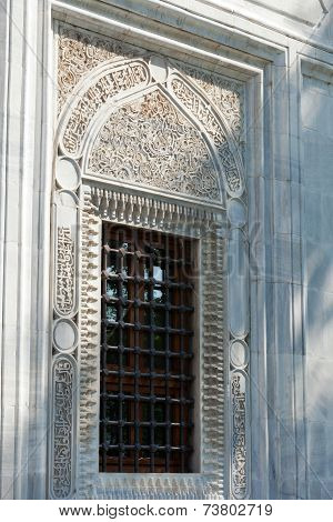 Yesil Mosque also known as Green Mosque. Bursa Turkey