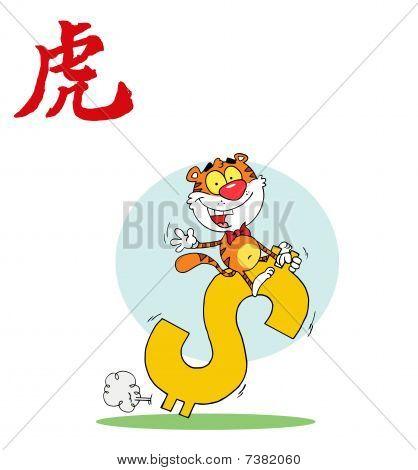 Happy Tiger Ride Dollar