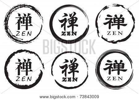 Circle Zen Symbol Vector Design