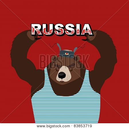 Russia. Russian bear keeps text