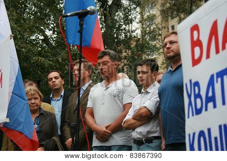 Policy Nemtsov, Milov, Yashin, Belyh, Ryzhkov, Poet Chudakova At A Rally On The Anniversary Of The 1
