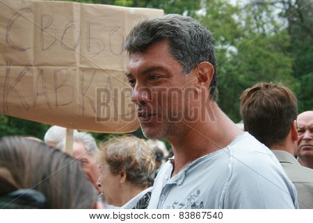 Opposition Leader Boris Nemtsov Communicate With People During The Opposition Rally On The Anniversa