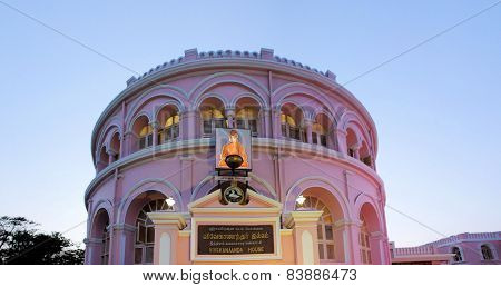 Vivekananda House in Chennai, India