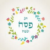 stock photo of greeting card design  - Jewish passover holiday greeting card design - JPG