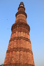 picture of qutub minar  - Qutub Minar New Delhi India  - JPG