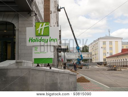 Holiday Inn In Ufa Russia