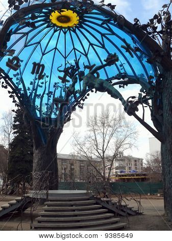 sculpture sphere of love in Chelyabinsk