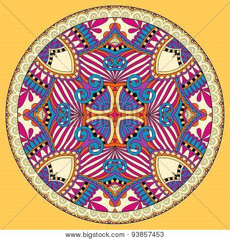 yellow decorative design of circle dish template, round geometri