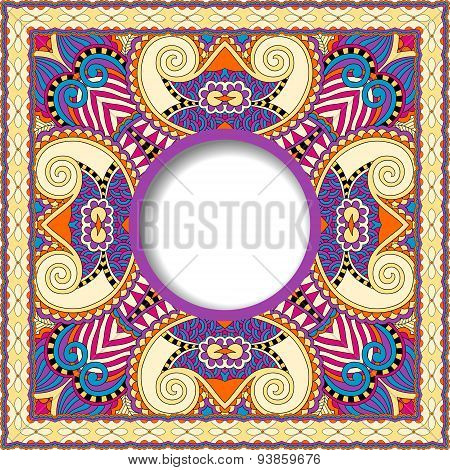 floral yellow pattern in ukrainian oriental ethnic style for you