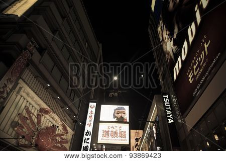 Urban Scene At Night Around Kansai ,osaka In Japan