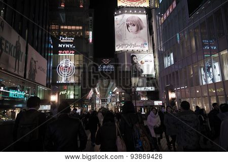 Urban Scene At Night With In Osaka , Japan