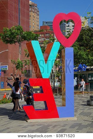Colorful Love Sign In Kaohsiung