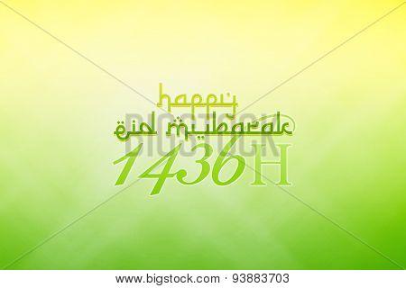 Eid Mubarak 1436 H Background