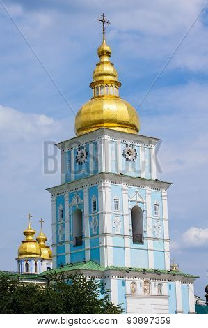St. Michael Cathedral, Kiev