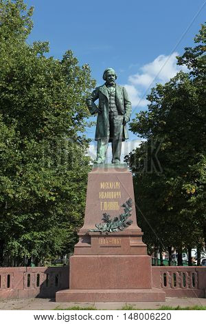 Saint-Petersburg, Russia - August 14, 2016 - A monument of world famous composer Glinka about Mariinsky Theatre in August 14, 2016 in St. Petersburg, Russia