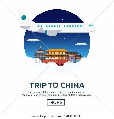 Trip To China, Beijing. Tourism. Travelling Illustration. Modern Flat Design. Travel By Airplane, Va