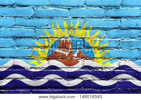 Flag Of Santa Cruz Province, Argentina, Painted On Brick Wall