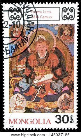 MONGOLIA - CIRCA 1990 : Cancelled postage stamp printed by Mongolia, that shows Pagwa Lama.