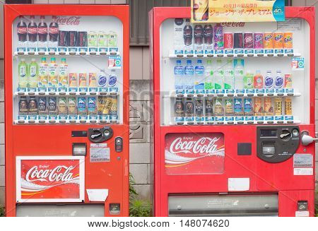TOKYO, JAPAN - Jun 06 , 2016 : Vending machines of various company in Tokyo. Japan has the highest number of vending machine per capita in the world at about one to twenty three people.