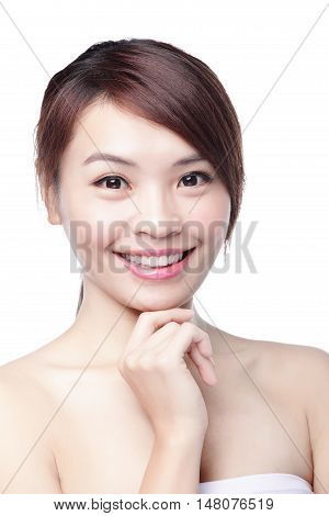 beauty woman is smile to you with isolated white background asian