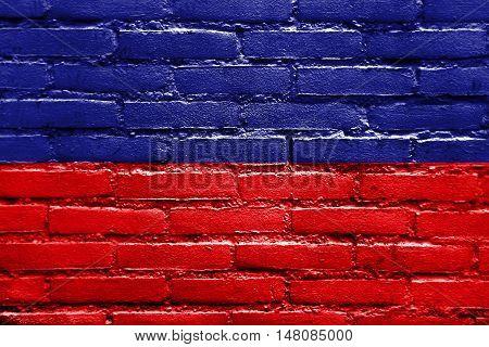Flag Of Tulcan, Ecuador, Painted On Brick Wall