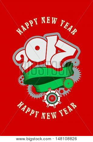 vector illustration Christmas card with the number of years entwined banner and rotating mechanical parts