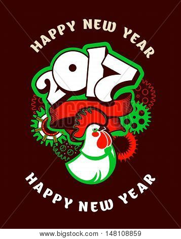 vector illustration of Christmas the number and sign of the rooster around the rotating mechanical parts