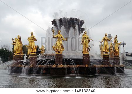 Peoples Friendship Fountain At Vdnkh Park In Moscow.