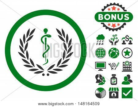 Health Care Emblem icon with bonus images. Vector illustration style is flat iconic bicolor symbols, green and gray colors, white background.