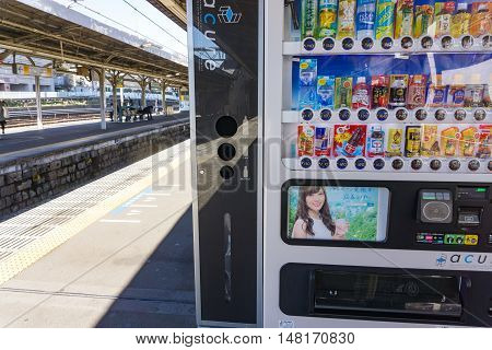 Tokyo, Japan - January 27, 2016Vending machines in train station .japan has the highest number of vending machine per capita in the world at about one to twenty three people.