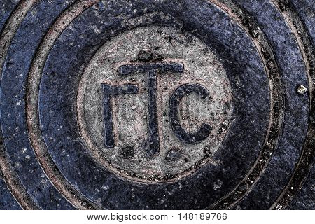 Manhole, manhole cover, water manhole cover, circle manhole, steel manhole, metal texture