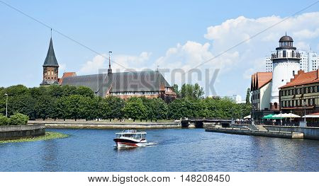 Fishing Village - Ethnographic Center And Cathedral. Kaliningrad, Russia