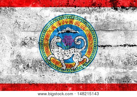 Flag Of Almaty, Kazakhstan, Painted On Dirty Wall