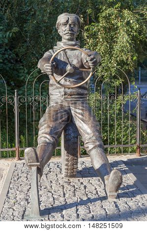 Monument To The Driver. Volgograd