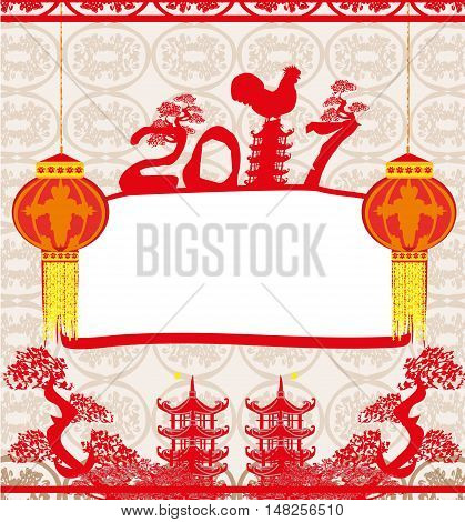Oriental Happy Chinese New Year 2017 with lantern , vector illustration