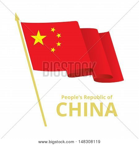China fluttering waving flag on flagpole. Red banner with five golden stars isolated on white. National standard of Peoples Republic of China. Vector eps8 illustration.