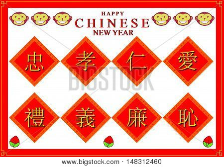 Chinese_new_year_background_favorable_lucky_word