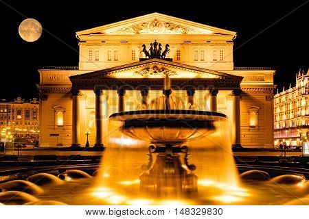 Night view of the Grand Theatre in Moscow Russia