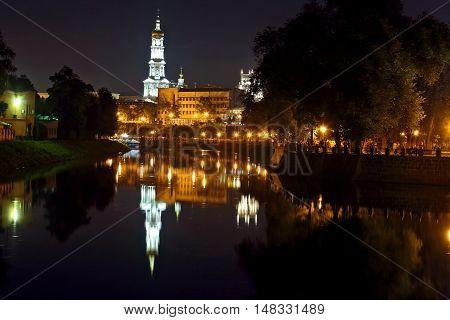 the a quay night city Kharkov. Ukraine