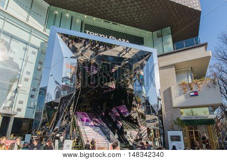 Tokyo Japan - January 26 2016: Omotesando Tokyu Plaza in Harajuku district TokyoJapan.is attracting a lot of attention as a center for showing the world Japanese fashions and culture.