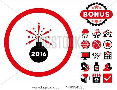 2016 Fireworks Detonator icon with bonus design elements. Vector illustration style is flat iconic bicolor symbols intensive red and black colors white background.