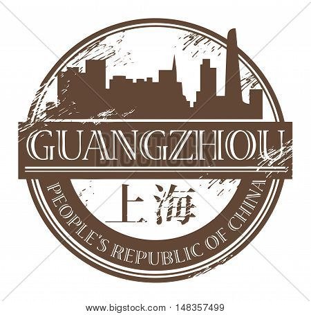 Grunge rubber stamp with the name of Guangzhou, China written inside the stamp, vector illustration